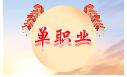 中变传奇网站发布网